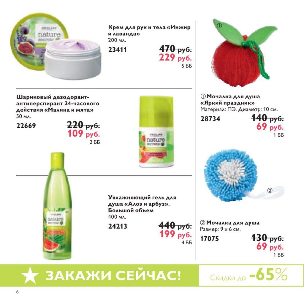 http://oriconsultant.ru/wp-content/uploads/2016/05/6-9-1024x1024.jpg