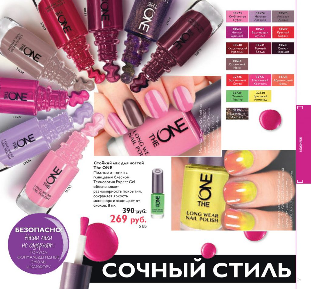 http://oriconsultant.ru/wp-content/uploads/2016/05/61-5-1024x951.jpg
