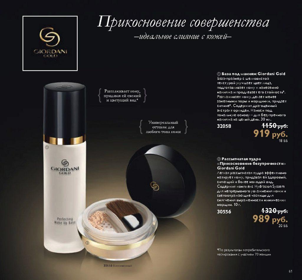 http://oriconsultant.ru/wp-content/uploads/2016/05/61-7-1024x948.jpg