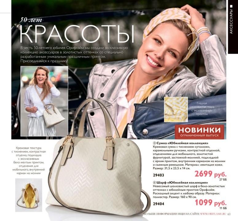 http://oriconsultant.ru/wp-content/uploads/2016/05/63-9.jpg