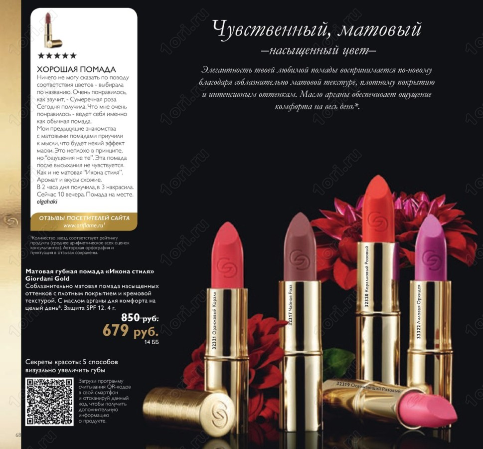 http://oriconsultant.ru/wp-content/uploads/2016/05/68-4.jpg