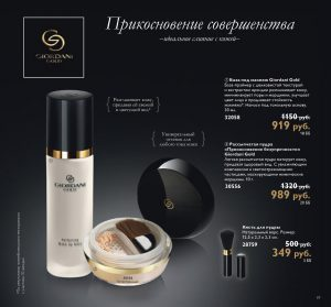 http://oriconsultant.ru/wp-content/uploads/2016/05/69-5-300x279.jpg