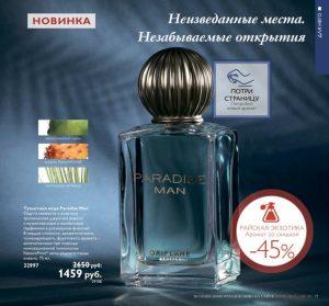 http://oriconsultant.ru/wp-content/uploads/2016/05/71-9-300x279.jpg