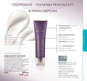 http://oriconsultant.ru/wp-content/uploads/2016/05/75-7-300x279.jpg