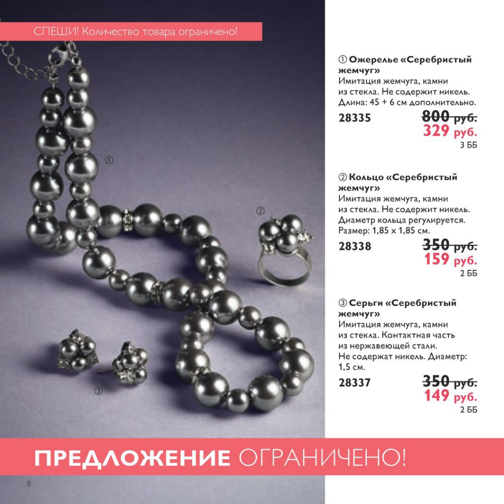 http://oriconsultant.ru/wp-content/uploads/2016/05/8-10-1024x1024.jpg
