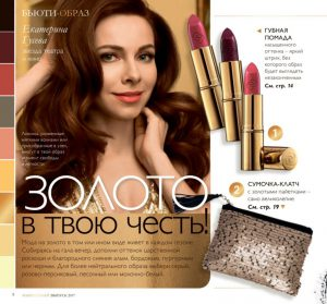 http://oriconsultant.ru/wp-content/uploads/2016/05/8-17-300x279.jpg