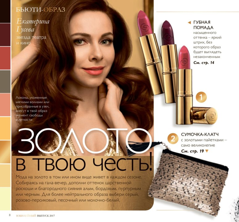 http://oriconsultant.ru/wp-content/uploads/2016/05/8-17.jpg
