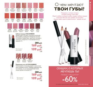 http://oriconsultant.ru/wp-content/uploads/2016/05/81-8-300x279.jpg