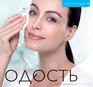 http://oriconsultant.ru/wp-content/uploads/2016/05/81-9-300x279.jpg