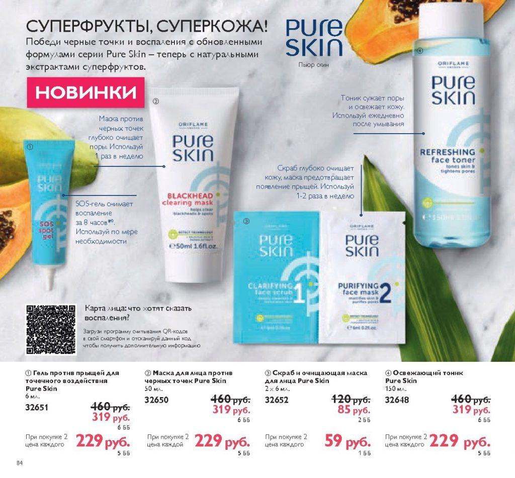 http://oriconsultant.ru/wp-content/uploads/2016/05/84-7-1024x951.jpg