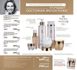 http://oriconsultant.ru/wp-content/uploads/2016/05/84-9-300x273.jpg