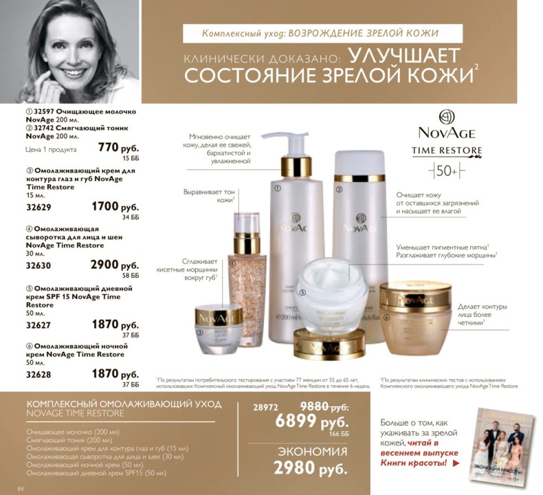http://oriconsultant.ru/wp-content/uploads/2016/05/84-9.jpg