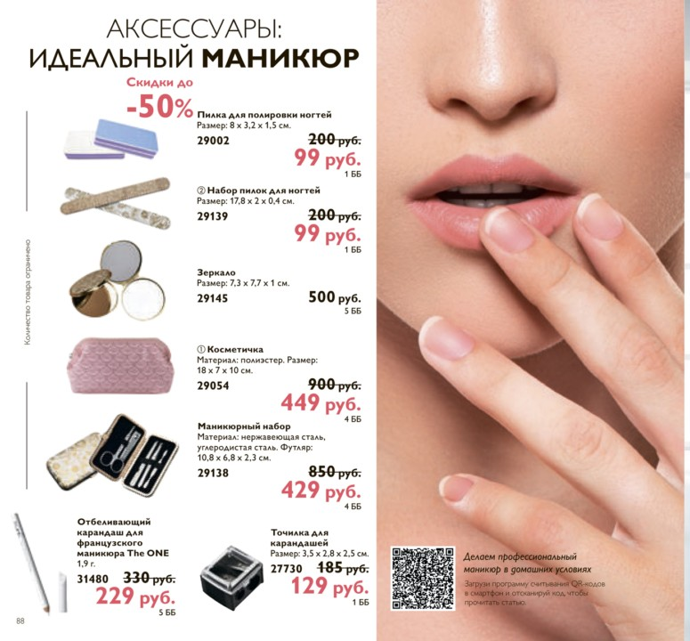 http://oriconsultant.ru/wp-content/uploads/2016/05/88-8.jpg