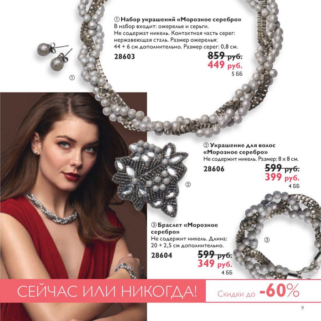 http://oriconsultant.ru/wp-content/uploads/2016/05/9-10-1024x1024.jpg