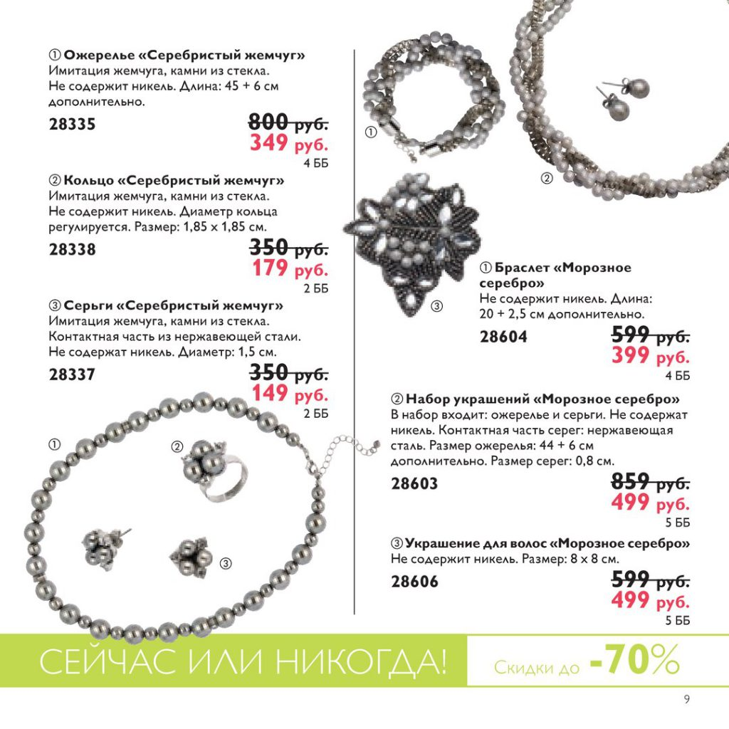 http://oriconsultant.ru/wp-content/uploads/2016/05/9-5-1024x1024.jpg