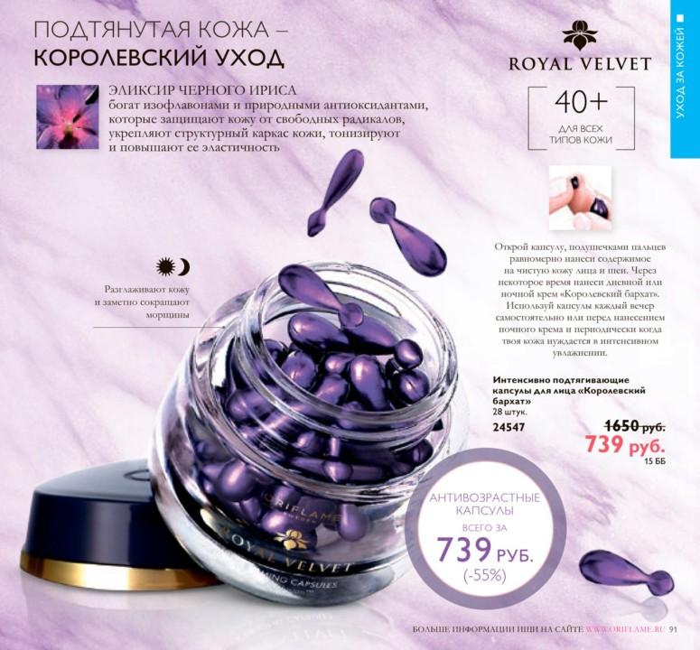 http://oriconsultant.ru/wp-content/uploads/2016/05/91-9.jpg
